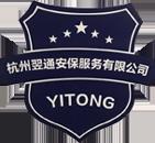 杭州安保公司